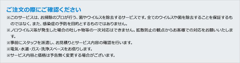 pc_2006_03